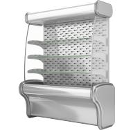 Холодильная соистема